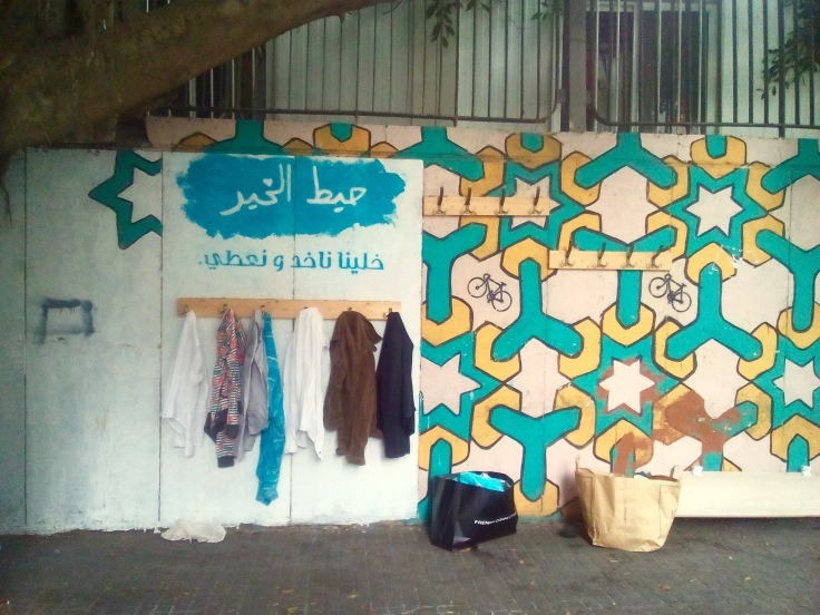 The Wall of Kindness, Hamra, Beirut, Lebanon